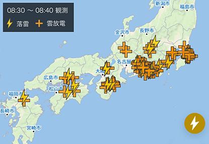 雨雲 レーダー 天気 苫小牧
