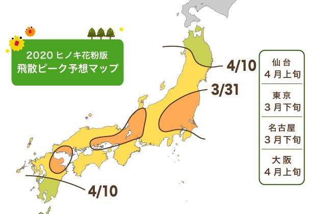 ヒノキ花粉前線