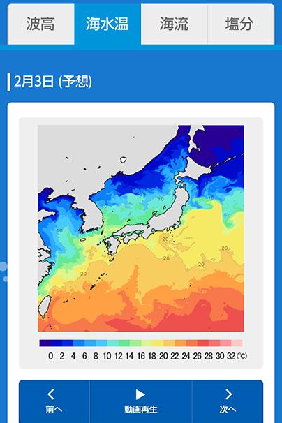 海水温図サンプル