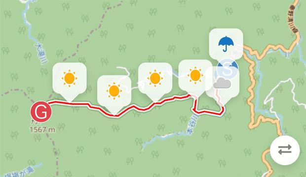 ルート天気サンプル画像
