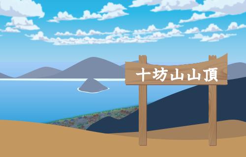 景色のイラスト