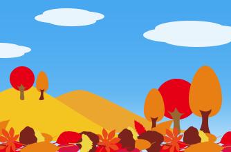 山の紅葉見頃予想