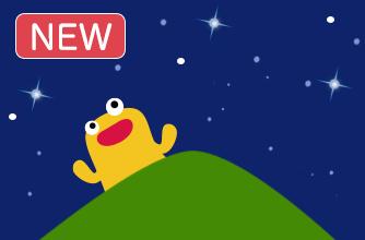 山の星空指数